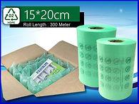 Air Pillow 15cm x 20cm (300m).jpg