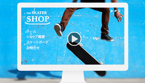 Wix 新エディタの画期的な機能、動画背景を設定しよう!