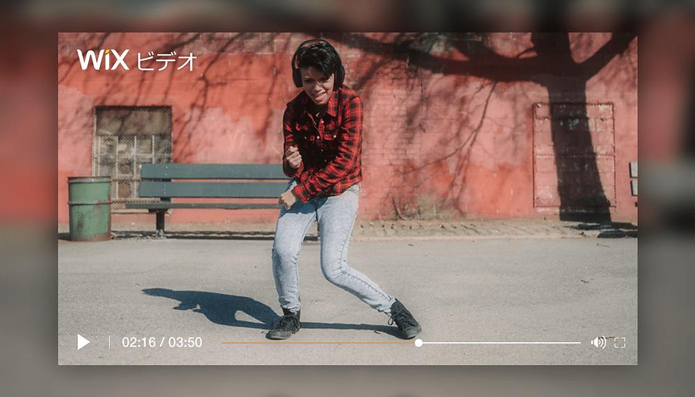 ホームページで動画を配信。Wix ビデオアプリが新登場!