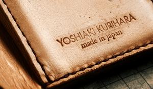 皮製品ブランド「YOSHIAKI KURIHARA」