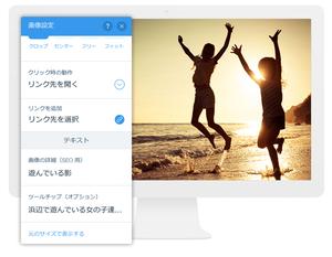 WixサイトのSEO最適化