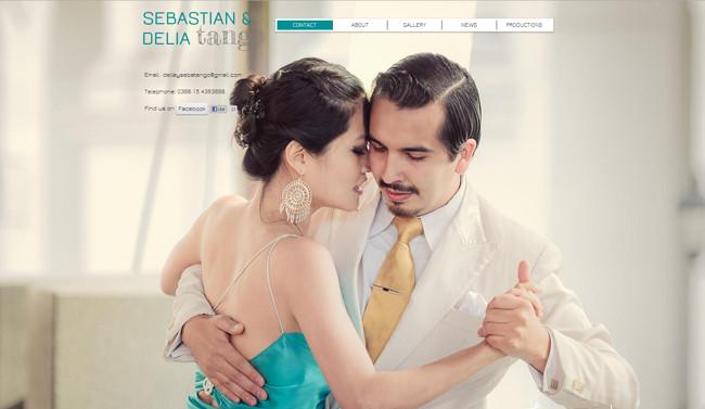 Sebastian & Delia Tango