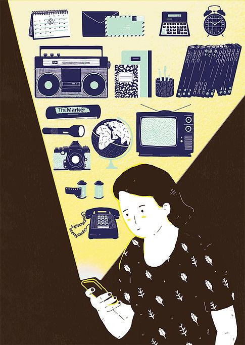 Eden Spivak editorial illustration Haaretz smartphone