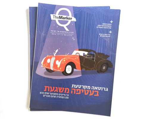 TheMarker Magazine