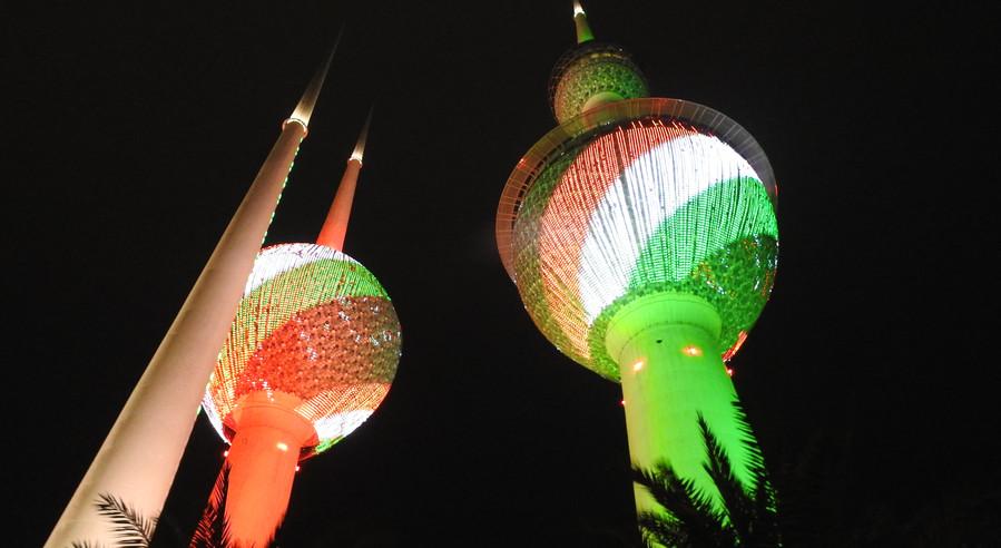 Kuwait Towers by night