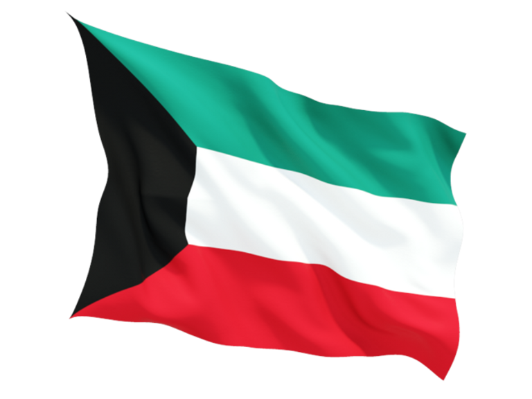 kisspng-flag-of-kuwait-gallery-of-sovere