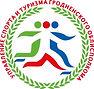 Управление спорта и туризма гродненского облисполкома.