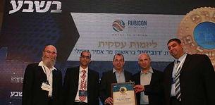 בנט מעניק את פרס ירושלים לאמיר ברמלי