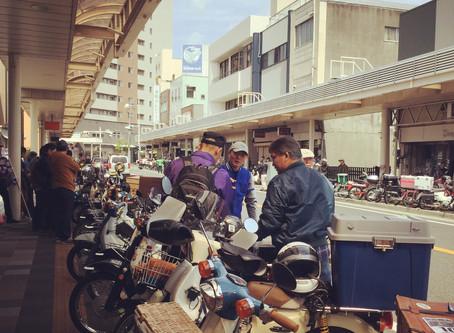 富士カブミーティング!