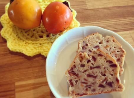 秋の味覚 柿パウンドケーキ作り