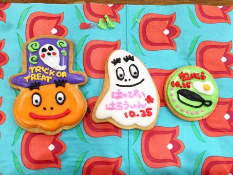 キト暮ラスカでアイシングクッキー初挑戦!