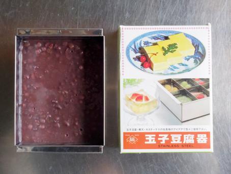 玉子豆腐器(型)で手作り羊かん