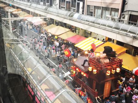 吉原祇園祭の楽しみ方