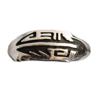 UNKNOWN ARTIST, NAVAJO SILVER RING