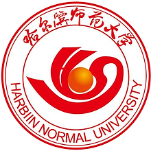 harbin normal university round.png