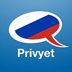 privyet.png