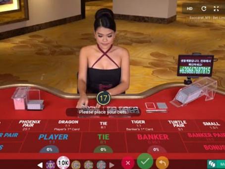 【온라인카지노】바카라게임 배팅하는 방법