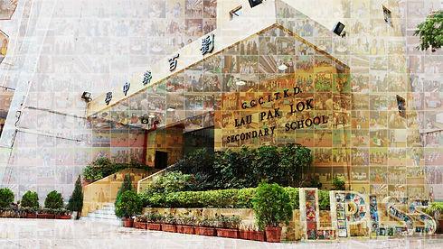 Mosaic - Front Door.jpg