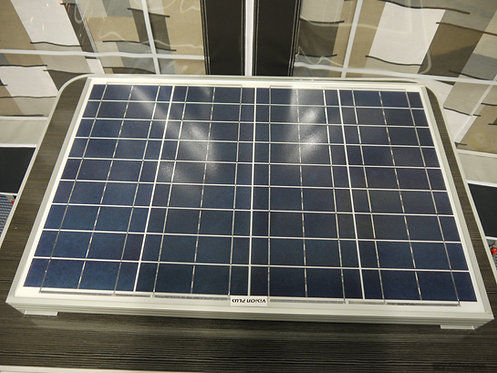Solar 50 Battery Charger System Master