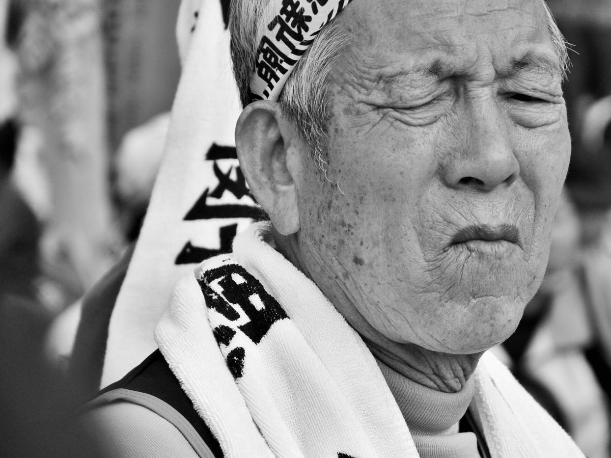 Taiwanese Portraits #3
