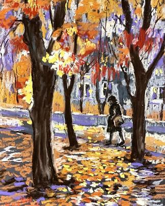 Осень в городе. Дорожка в парке