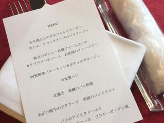 エディブルフラワーツアー(新潟編)を開催いたしました。