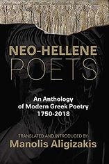 neo hellene poets.jpg