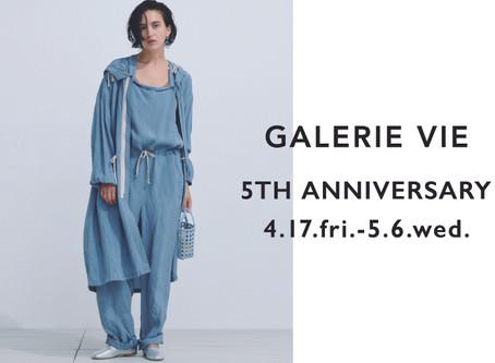 5th Anniversary at GALERIE VIE KAGOSHIMA