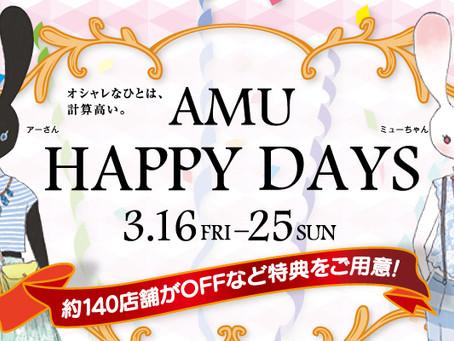 AMU HAPPY DAYS!!