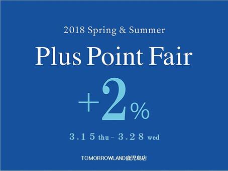 TOMORROWLAND Plus Point Fair