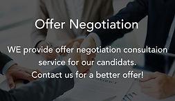 offernegotiation.jpg