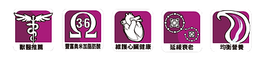 EB 紫色.png