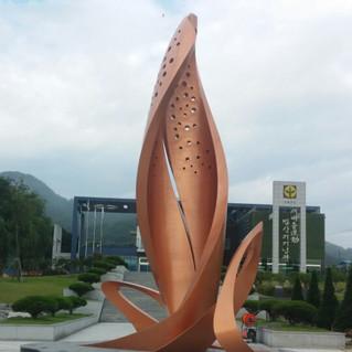 포항 새마을 운동 발상지 기념관