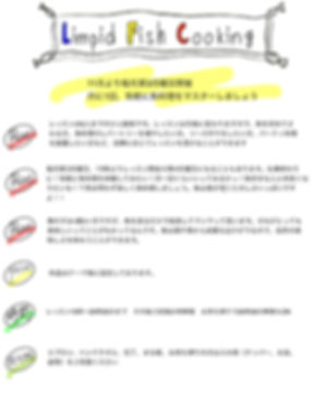 D62C0871-518F-4144-9AAE-59AE32759653.jpe