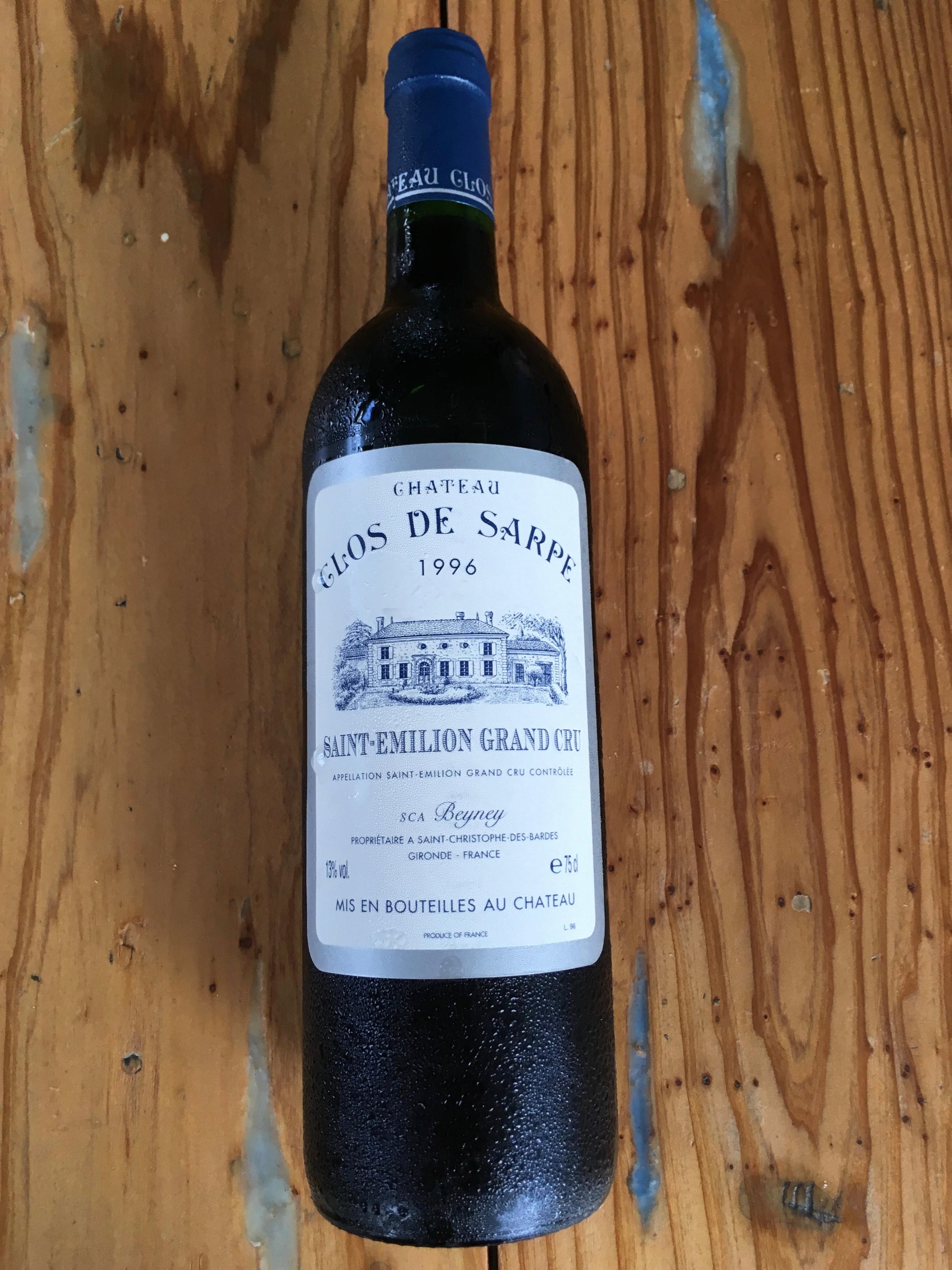 シャトー クロ・ド・サルプ 1996