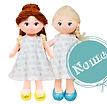 Bela e Elsa Nome.jpg