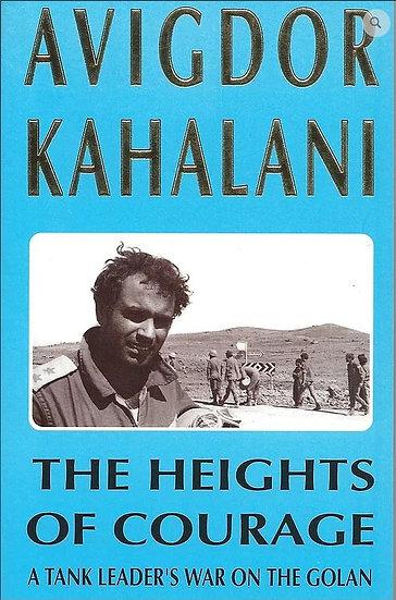 Avigdor Kahalani - The Heights Of Courage