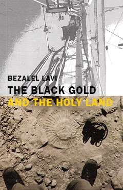 The Black Gold And The Holy Land