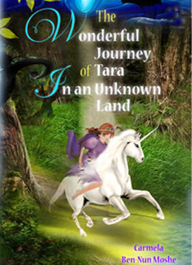 The Wonderful Journey of Tara In an Unknown Land