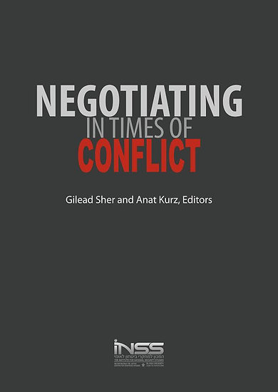 Negotiating in Times of Conflict