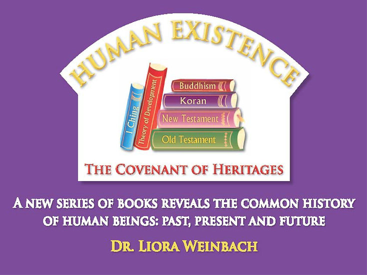 Human Existence – The Covenant of Heritages