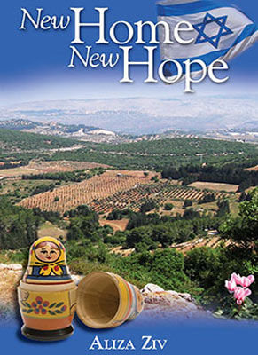 New Home New Hope