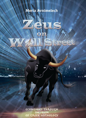 Zeus on Wall Street