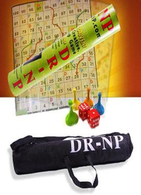DRNP משחק הכלי האימוני