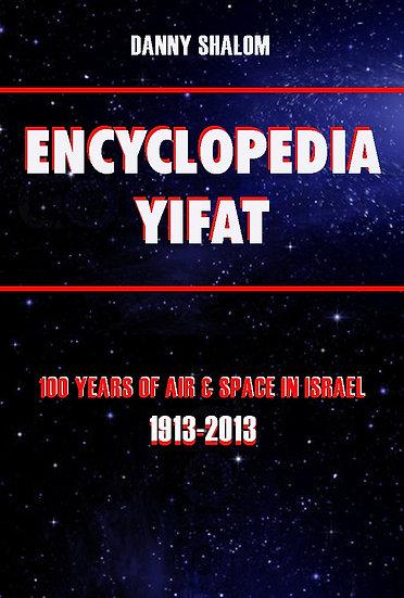 Encyclopedia Yifat