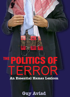 The Politics of Terror: An Essential Hamas Lexicon
