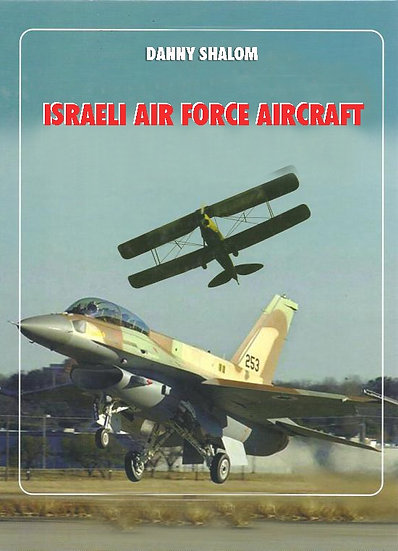 Israel Air Force Aircraft