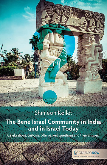 The Bene Israel Community in India and in Israel Today