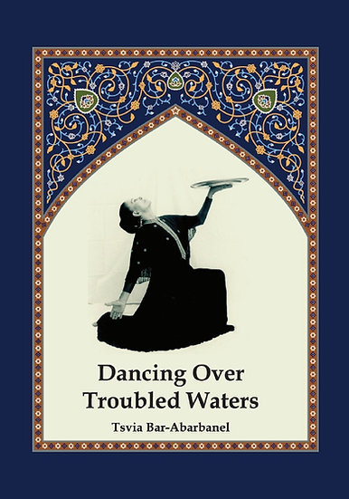 Dancing Over Troubled Water