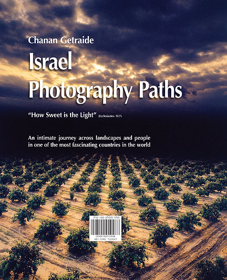 Israel Photography Paths